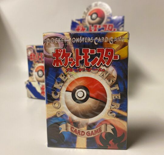 THEME DECKS (SEALED) Collection Image