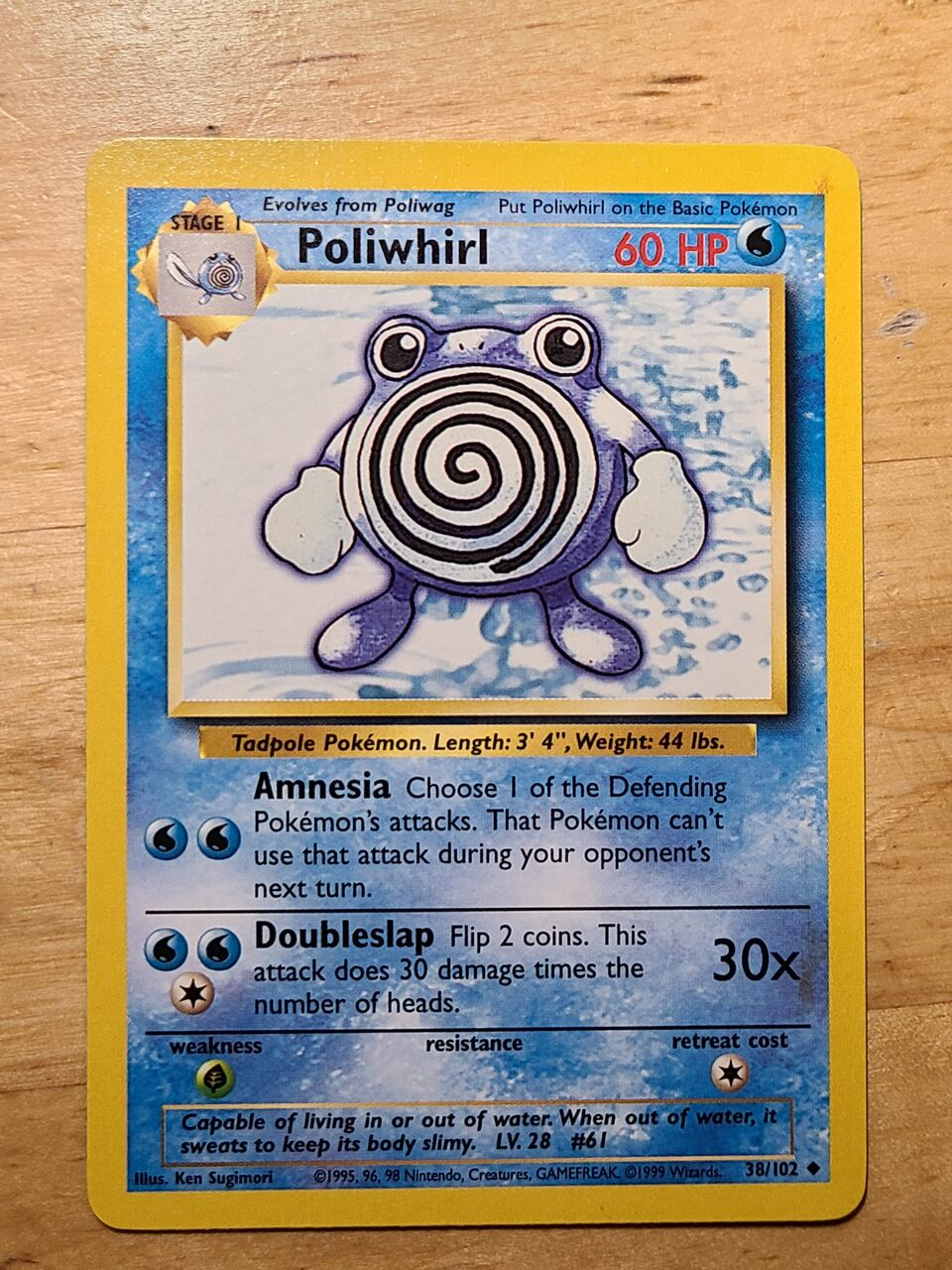 NEAR MINT Pokemon Base Set Poliwhirl Uncommon 38//102