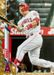 2020 Topps Complete Set Mike Trout #1 Gold Star Parallel