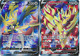 Zacian V 195/202 & Zamazenta V 196/202 Pokemon Card Ultra Rare Sword & Shield NM