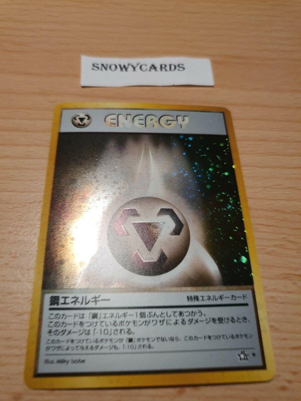 Japanese Pokemon Card PR Beast Energy 172-173-SM12A-B