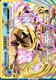 PTCGO Pokemon Online - Greninja BREAK - 41/122 - XY BREAKpoint - Ultra Rare
