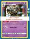 Dusknoir (071/185) Vivid Voltage Pokemon TCG Online PTCGO