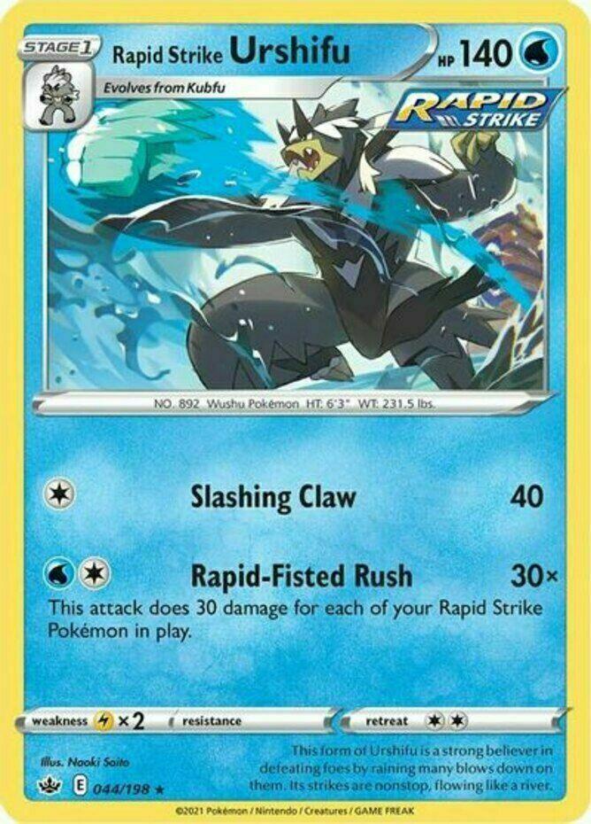 Pokemon - Rapid Strike Urshifu - 044/198 - Holo Rare - Chilling Reign - NM/M