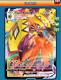 Tapu Koko Vmax 051/163 Battle Styles Pokemon Online Digital Card PTCGO - FAST!