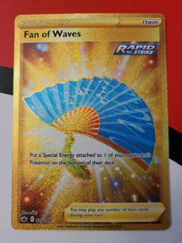 Pokemon FAN OF WAVES 226/198 ✨GOLD SECRET RARE✨ Chilling Reign JUST PULLED!!