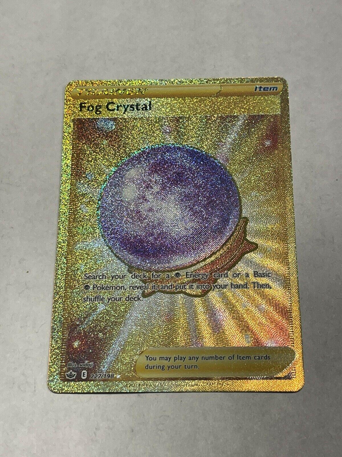 Fog Crystal Secret Rare 227/198 Full Art Chilling Reign M/NM!