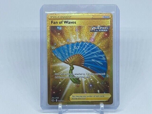 Pokémon Fan of Waves Full Art Gold Secret Rare Chilling Reign 226/198 Near Mint