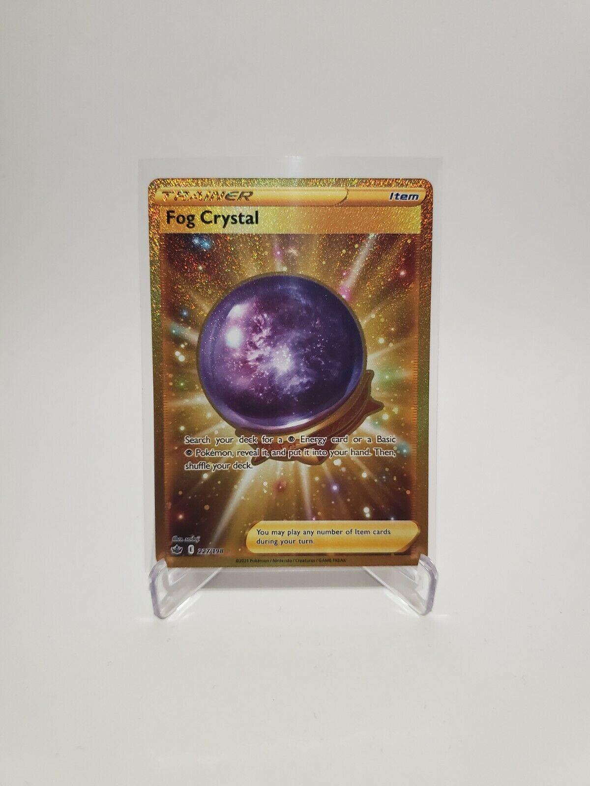 Fog Crystal Gold Secret Rare Trainer Card 227/198 Chilling Reign (NM)(Mint)