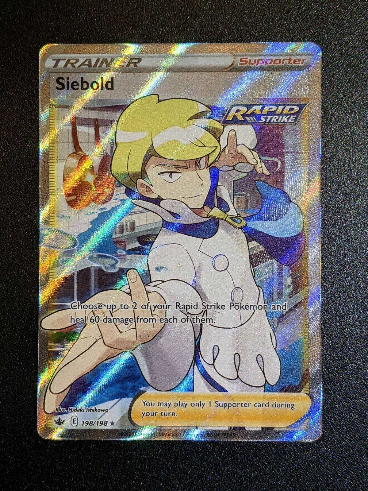 Siebold - 198/198 FULL ART Holo Pokemon Card Chilling Reign