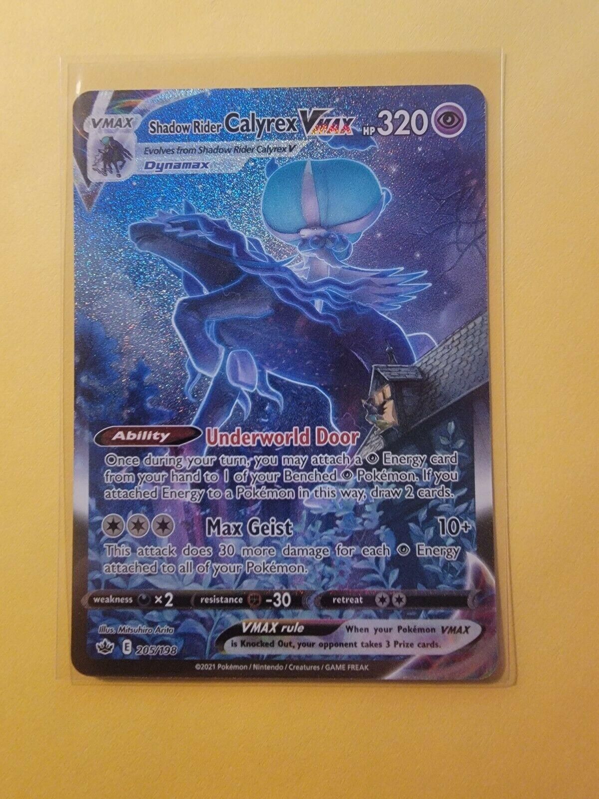 Shadow Rider Calyrex Vmax Alternate Art SW/SH - Chilling Reign 205/198