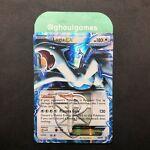 NM/M Lugia EX BW83 Black Star Promo Pokemon Card Holo Full Art Black White 2013