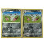 Pokemon - x2 Doublade - Battle Styles - 106/163 - Reverse Holo - NM