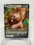 Greedent V ULTRA RARE 053/072 Shining Fates Pokemon TCG Card Near Mint
