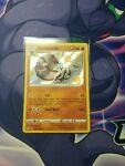 Sandaconda - SV071/SV122 - Shining Fates : Shiny Vault - Pokémon Card TCG NM