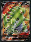 Pokemon Battle Styles Tyranitar V Full Art 154/163 - NM/M