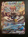 Pokemon Battle Styles Rapid Strike Urshifu VMAX 170/163 Alt Art Secret Rare NM-M