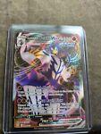 Rapid Strike Urshifu VMAX 088/163 Pokémon TCG Battle Styles Near Mint