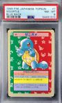 Pokemon Japanese Card Squirtle 7 BLUE BACK 1st TOPSUN 1995 PSA 8 54491373