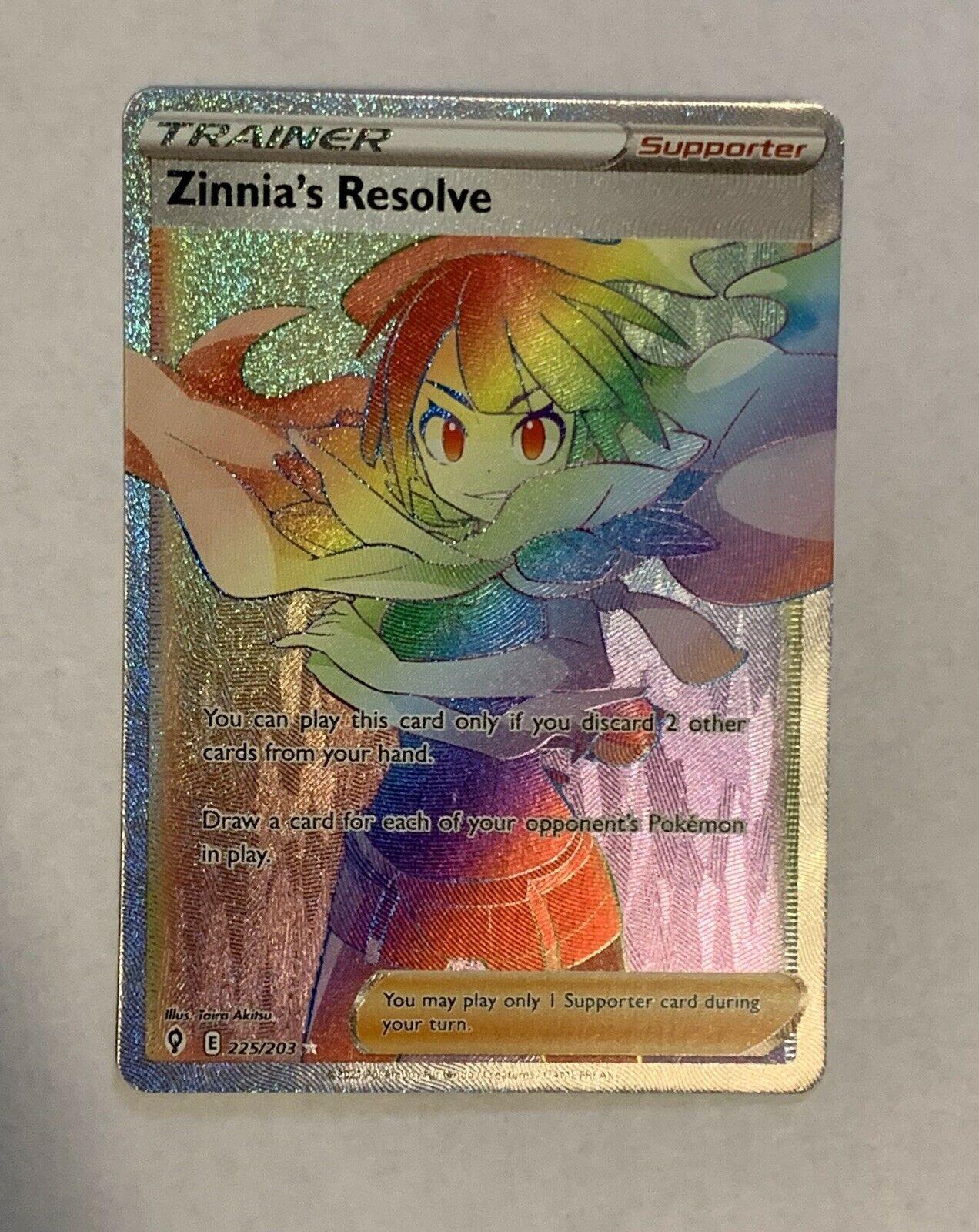 Zinnia's Resolve 225/203 Pokémon TCG Evolving Skies Full Art Rare Rainbow M/NM