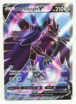 Pokemon Trading Card Game - Battle Styles Corviknight V Full Art 156/163 NM
