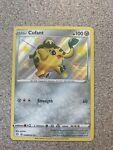Cufant (SV090/SV122) [Sword & Shield: Shining Fates] Shiny Holo Rare Pokemon TC