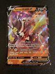 Pokémon TCG Single Strike Urshifu V Sword & Shield - Battle Styles 085/163 Mint