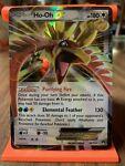 Pokémon Ho-Oh EX 92/122 | XY - BREAKpoint Set