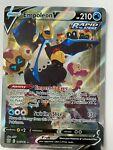 Pokémon TCG Empoleon V Sword & Shield - Battle Styles 146/163 Holo Full Art