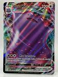 DITTO VMAX 051/072 Full Art Shining Fates Pokemon Card NM/M