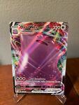 Ditto VMAX 051/072 - Shining Fates - Pokemon TCG - Mint/NM