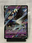 Necrozma V 063/163 Pokémon Card Battle Styles Ultra Rare Holo