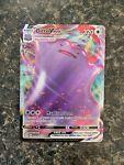 Ditto Vmax 051/072 Shining Fates- NM Ultra Rare Full Art Pokemon Card
