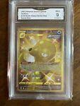 Octillery 178/163 - Battle Styles - Gold Secret Rare Full Art Holo Pokemon GMA 9