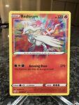 Reshiram 017/072 - Amazing Rare - Pokemon Shining Fates - NM