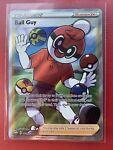 Ball Guy 065/072 - ULTRA RARE Holo FULL ART TRAINER - Pokemon Shining Fates