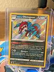 Galarian Obstagoon - SV080/SV122 - Shiny Holo Rare Pokemon Shining Fates