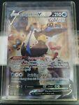 Empoleon V 146/163 Ultra Rare Alternate Full Art Holo Pokemon Battle Styles