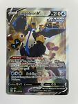 Empoleon V Alternate Full Art 146/163 - Battle Styles - Pokémon Card