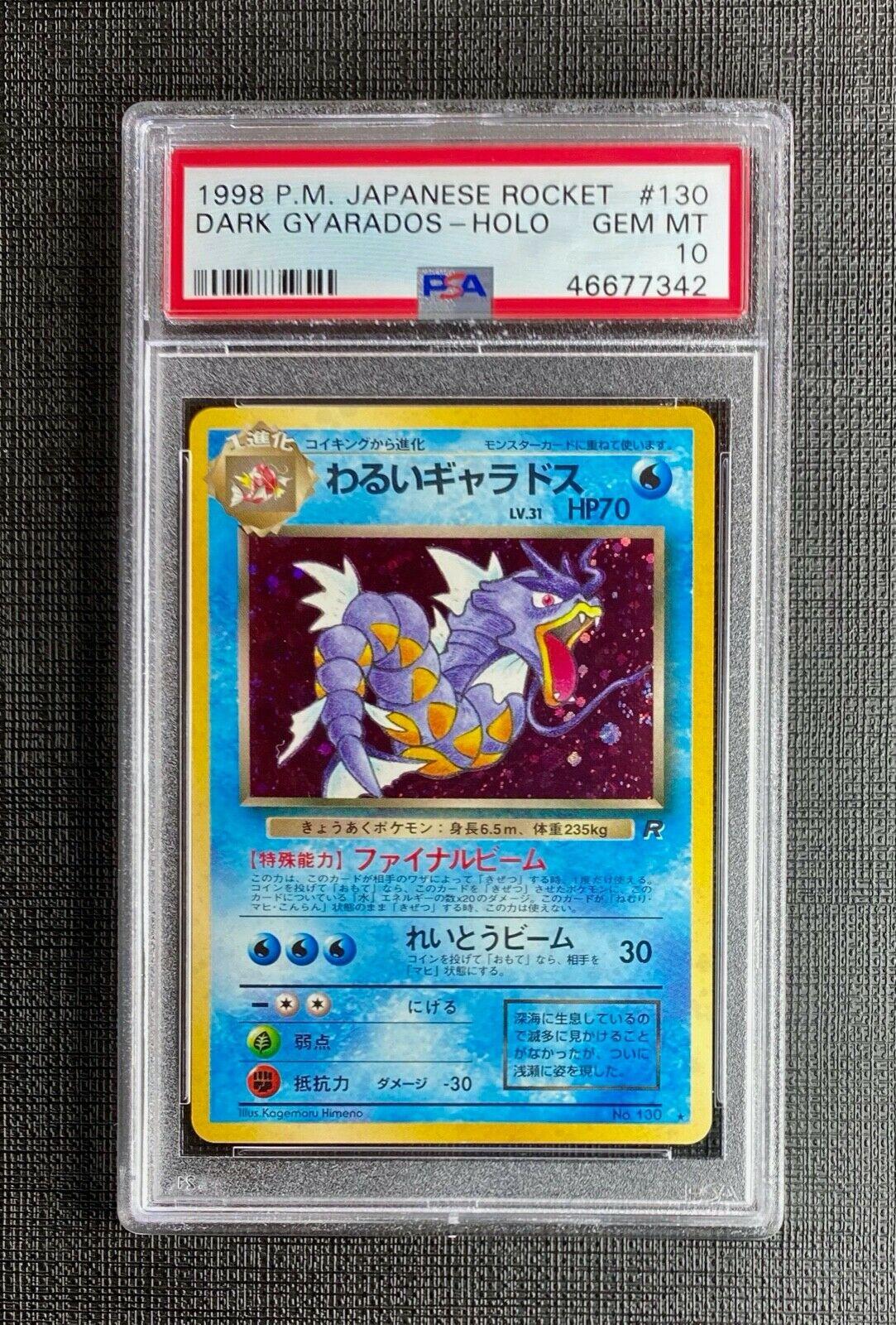 Vintage! Pokemon Japanese Base Gyarados 130 Holo Mint//Near Mint!!